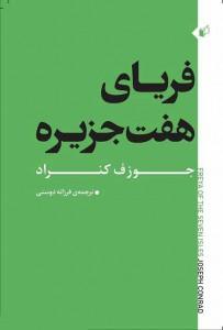 1118161422-books