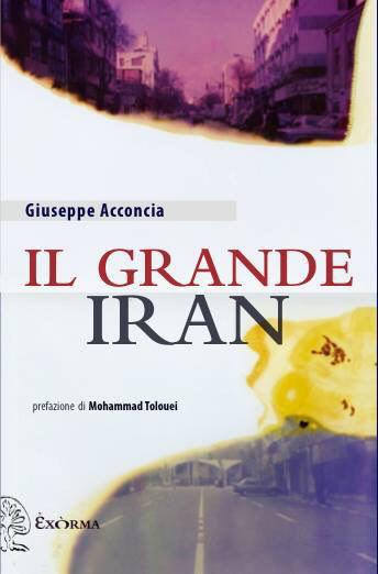 photo 2016 10 27 18 53 40 - Italian Book on Iran published