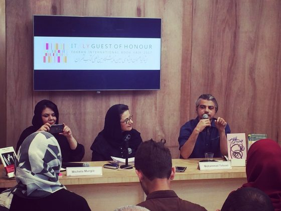 IMG 2127 560x420 - Mohmmad Tolouei guest speaker at TIBF30