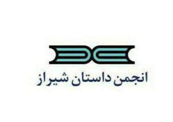 2659316 560x396 - برگزیدگان مرحله نیمهنهایی «جایزه ادبی داستان شیراز» مشخص شدند