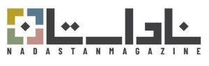 logotype 1 300x95 - خانه