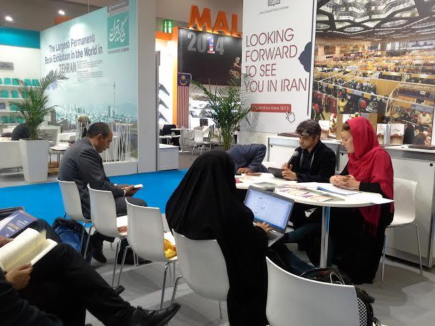 IMG17125610 - Mohammad Tolouei at Frankfurt Book Fair