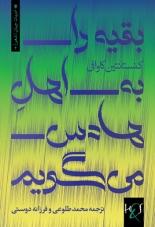 0423161910 books thumb2 - Art & Odd Jobs