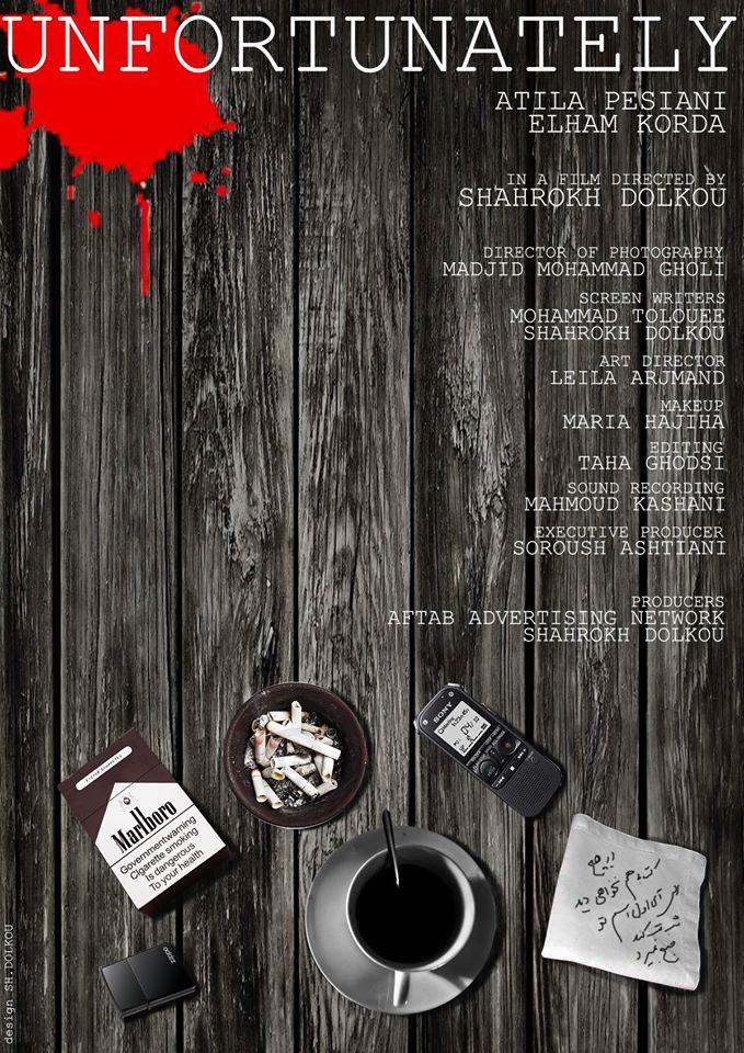 11110897 10204538040873097 5133992291311639716 o - Tolouei's 'Unfortunately' made into a movie