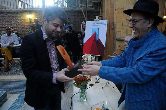 Chehel Award 01 - Mohammad Tolouei Receives the Iranian 'Under 40 Award'