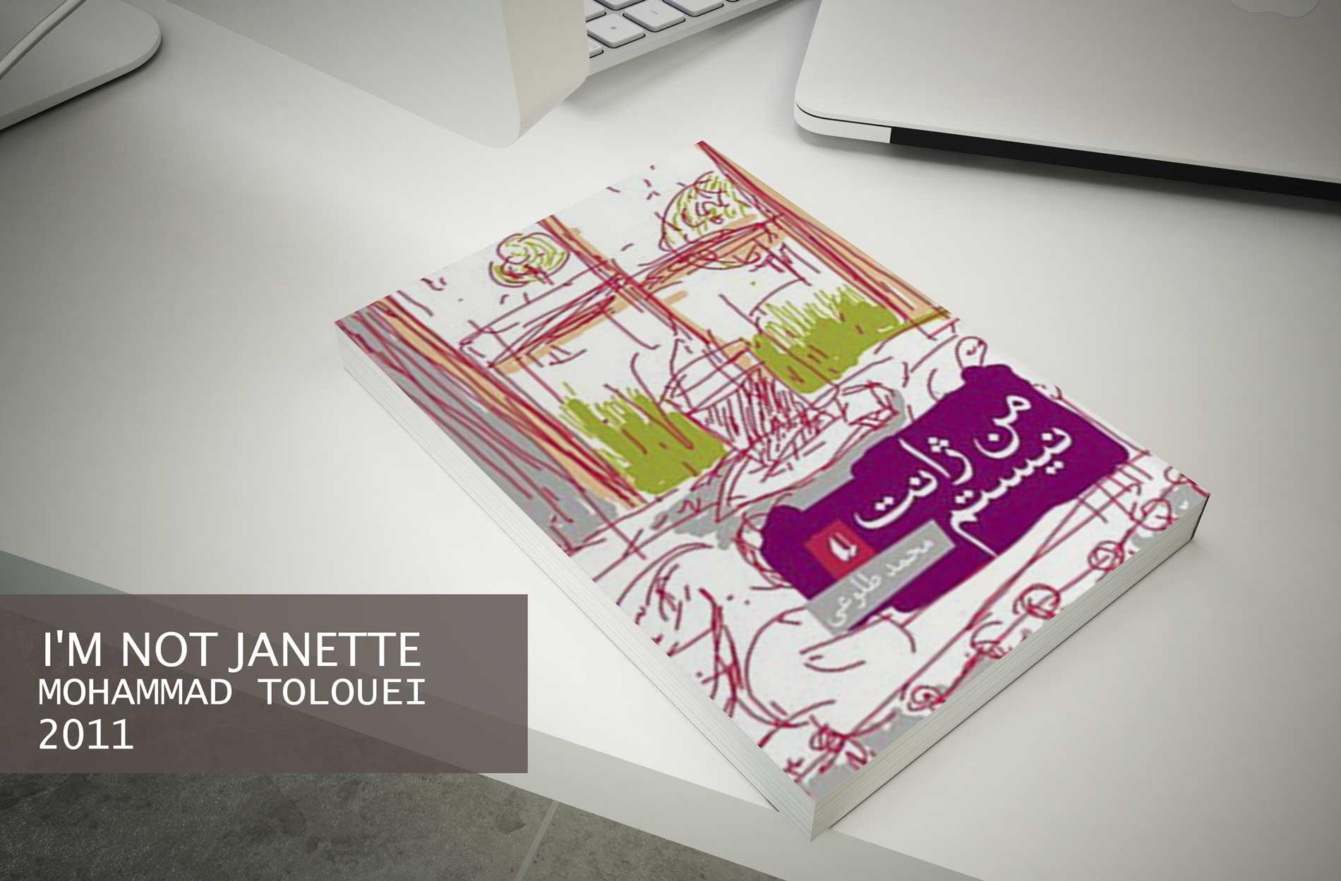 Im Not Janette - من ژانت نیستم