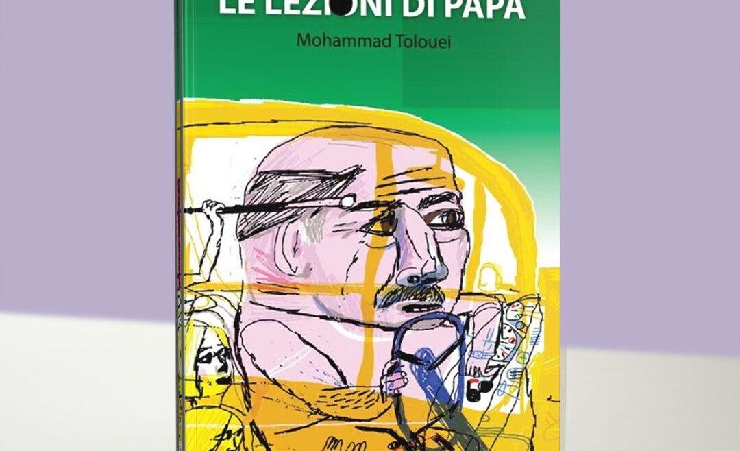 6145effe aaeb 4b99 9874 bc2176183f65 1080x658 - تربیتهای پدر به ایتالیایی منتشر شد