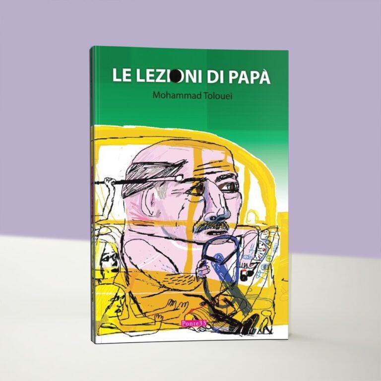 6145effe aaeb 4b99 9874 bc2176183f65 768x768 - تربیتهای پدر به ایتالیایی منتشر شد